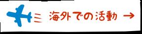 006-3_白