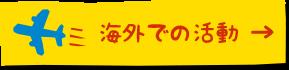 006-3