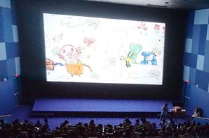 映画館での上映風景